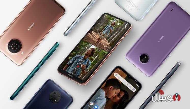 نوكيا تطرح هواتف Nokia X10 و X20 رسميًا مع 4 هواتف جديدة أخرى !