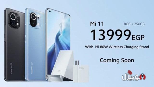 سعر Mi 11