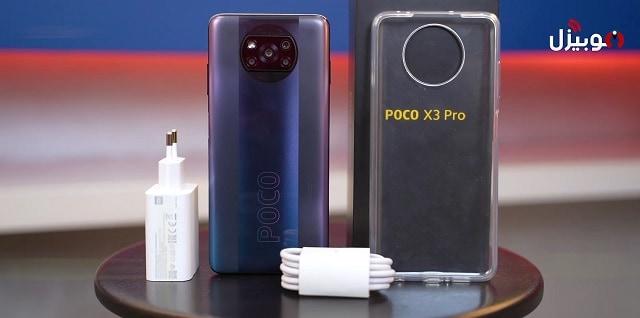 سعر Poco X3 Pro