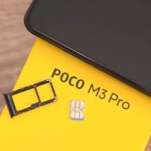سعر و مواصفات Xiaomi Poco M3 Pro 5G