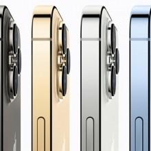 سعر و مواصفات iPhone 13 Pro Max